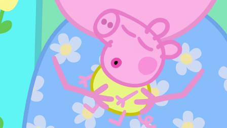小猪佩奇全集:猪爸爸,不要哭了哦
