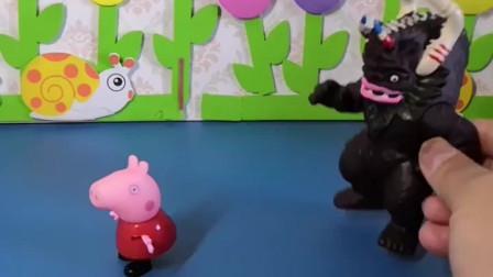 怪兽用黑魔法把佩奇变成图片了,乔治给姐姐涂上了颜色,小朋友能让佩奇变回来吗