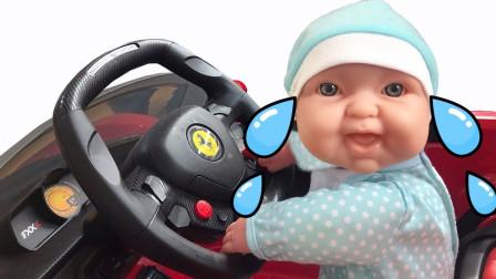 萌宝儿童益智玩具:萌宝怎么坐上汽车就伤心了?这汽车有什么魔力
