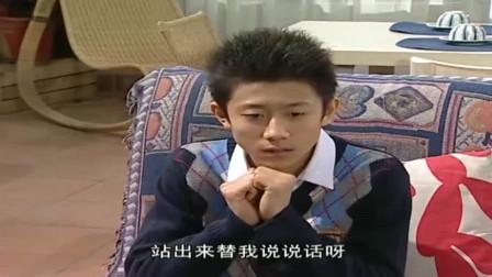 """刘星太抠了,请党吃""""中式披萨""""馅饼,还是素馅的!"""