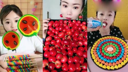 小姐姐直播吃棒棒糖、樱桃、巧克力糖果,各种口味任意选