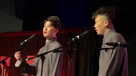 张云雷受不了喊哥哥的男粉,九郎吐槽你头发都快白了,还喊哥哥?