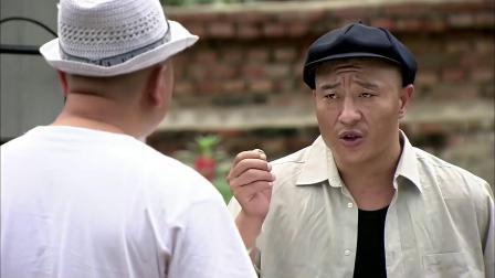 就因为五毛钱,赵四和刘能这一顿较量,这俩人真是太逗了