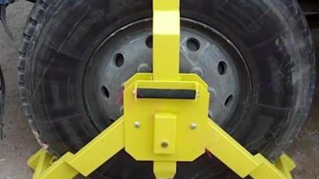 汽车轮胎被人锁住了怎么办?老司机教你一招,车子可以直接开走