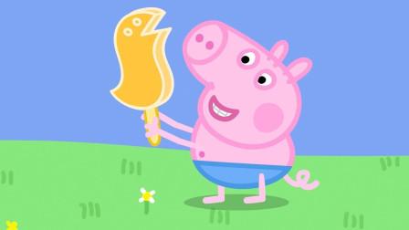 太棒了!小猪佩奇跟乔治教你哪些厨房小知识呢?趣味玩具故事