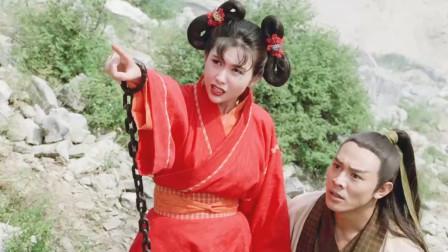 倚天屠龙记:小昭竟然带李连杰进入了明教禁地,就不怕出啥事吗?
