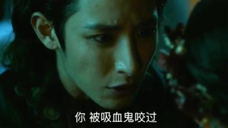 夜行书生:鬼王正要咬食女子,猛然发现肩上伤疤,竟是自己的后裔
