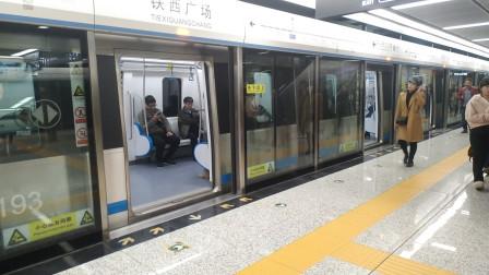 沈阳地铁9号线开往怒江公园站