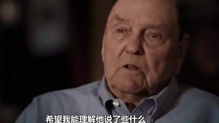 老外在中国:美国老兵含泪回忆长津湖战役中国士兵 如果有机会 想像兄弟拥抱他
