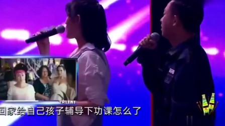 达人秀-选手神仙配音沈腾经典台词,听呆沈腾,金星-真像诶!