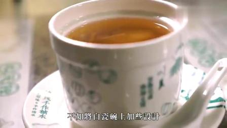 香港美食:九龙城糖水老字号!80后坚持接手老店卖糖水:爸爸反对我做饮食业