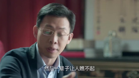 鸡毛飞上天:陈江河教育继子,句句精辟,这就是亿万老总的格局!