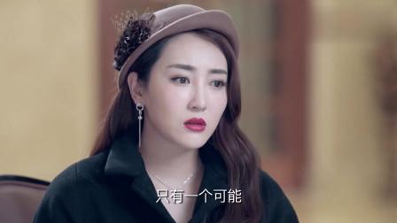 鸡毛飞上天:陈江河率先抢占市场,杨雪惊愕,骆玉珠送礼嘲讽杨雪