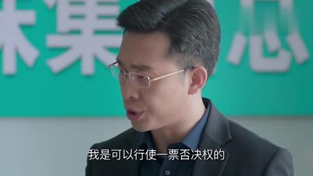 鸡毛飞上天:陈江河拿身份压她,却不料后果是这样,玉珠很霸气