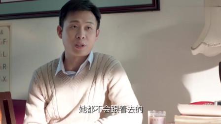 鸡毛飞上天:陈江河娶了骆玉珠,一提她前夫自己都服,是条汉子!