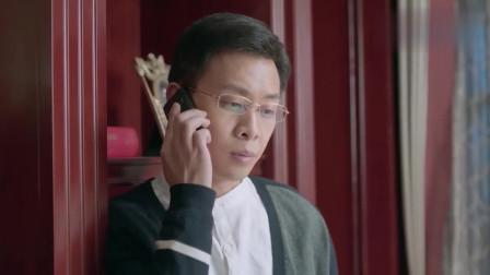 鸡毛飞上天:陈江河生意做得有多大?势力遍布全国,财阀都害怕!