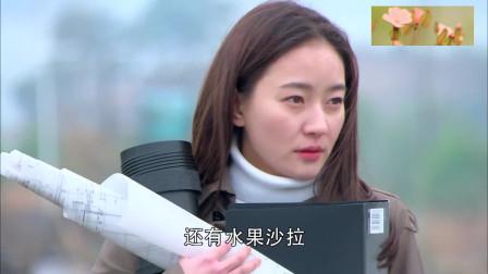 遇见王沥川:知道小秋骗自己,沥川掉头回去找她,帮她披上衣服