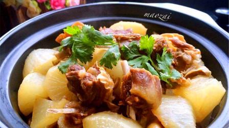萝卜炖羊肉的做法,不用大料,配料简单家常,一家人都爱吃