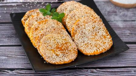 南瓜饼最好吃的做法,香甜酥软,做法简单,出锅后全家抢着吃