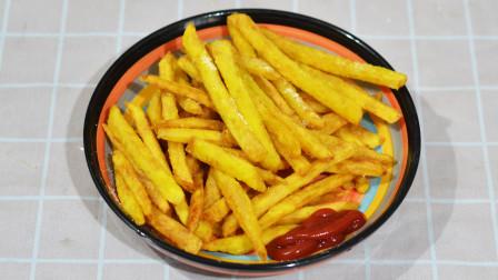 炸薯条的做法,怎么把薯条炸的酥脆甘香,像肯德基里卖的一样呢?