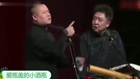 岳云鹏挤兑于谦气的谦哥爆粗,小岳的话逗得观众拍手笑!