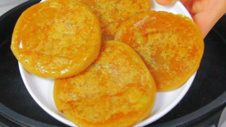 大姐从老家寄来番薯,用2根做营养早餐饼,1碗花生米,出锅比肉香