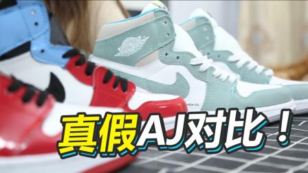 教你一分钟鉴别莆田鞋和正品鞋:你会买1800元还是180元的?