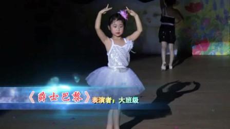 六一儿童节幼儿园舞蹈《爵士巴黎》