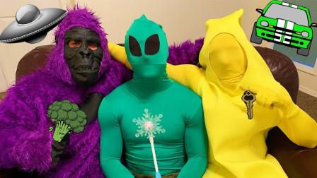 巴利香蕉和大猩猩把外星人变成了西蓝花