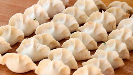纯手工水饺做法:这样调馅才是关键,简单易学,比饭店吃的还香!