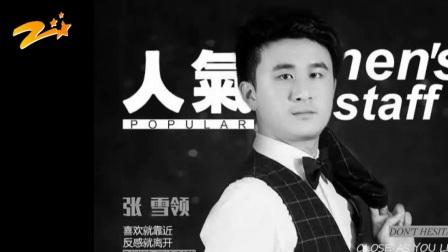 连线山东:救人英雄张雪领  从小就是好孩子 小强热线 20191212