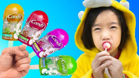 超搞笑!小萝莉在偷瞄什么?为何妹妹的糖果不见了?萌宝玩具亲子互动早教儿歌