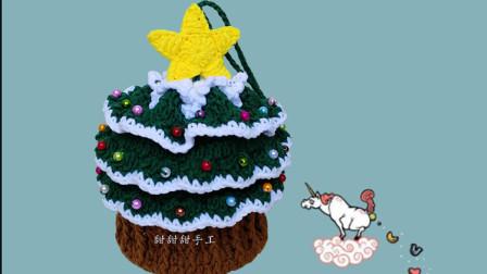134 第3集 A 圣诞树蛋糕包 纸杯蛋糕包上半部分编织教程