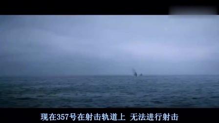 延平岛海战火爆场面