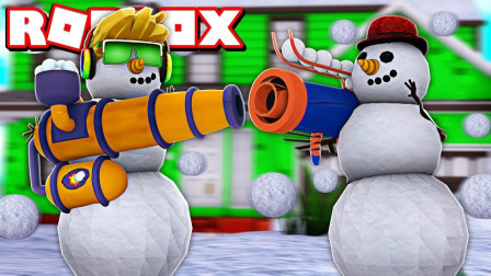 Roblox雪球大乱斗!堆雪人打雪仗!模拟穿越火线?面面解说