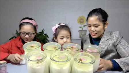 受无数女生喜爱的草莓味樱花果冻,很漂亮!无添加,孩子爱吃