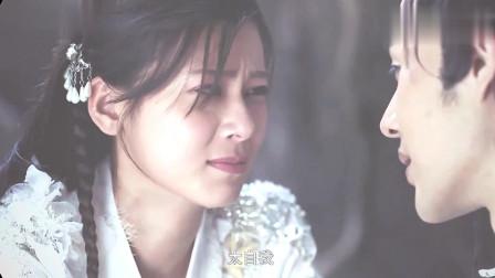 一夜新娘:秦尚城:我早就认定你了,非你不娶!