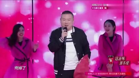薛之谦评价岳云鹏:你唱不准该有的音,但你唱和声很准,是怪才!