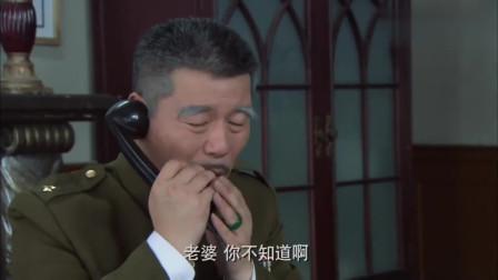 """与狼共舞:周方淮都跑路了,梁海棠却还在办公室里""""怀疑人生""""!"""