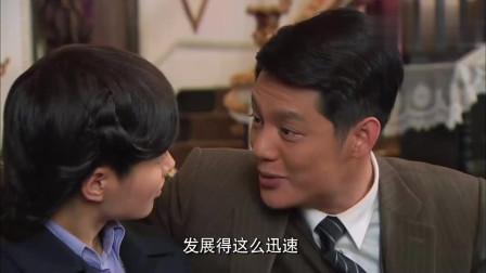 与狼共舞:陈少杰撩梁海棠,不料却被骂是人渣,好尴尬!