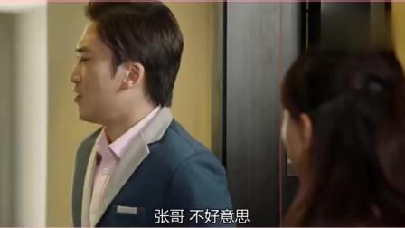 《乡村爱情》刘英误会玉田出轨,敲开酒店门就骂不要脸,坏事了!