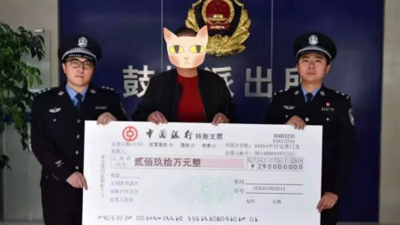 南京一离职司机向老东家下手 乔装成送餐员一偷就是290万