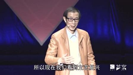 陈平年终演讲完整版:金融开放的挑战和机遇