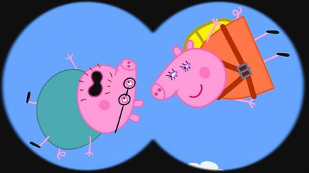 小猪佩奇 望远镜中的猪爸爸和猪妈妈 简笔画