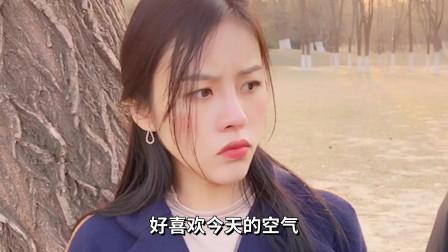 祝晓晗反追帅哥,看到最后老丈人放心了,网友:自作多情