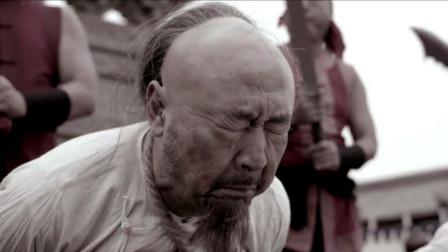 朱元璋为治贪污杀了15万人,雍正却只用3招,今后无人敢贪