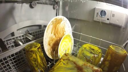 洗碗机能把碗洗干净吗?在洗碗机内放一个摄像头,让你见识一下