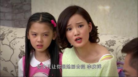 继母破产了,女孩满脸嘚瑟让爸爸一起回家,不料爸爸当场怒了