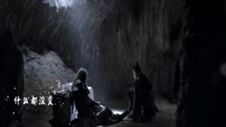 费介被追杀!范闲及时出手相救,将师父藏进山洞里!