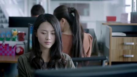 同事嘲笑闪婚美女,不料美女丈夫亲自浪漫接下班,同事们羡慕不已
